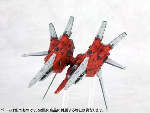 Image 6 for Raystorm - R-Gray 1 - 1/144 (Kotobukiya)