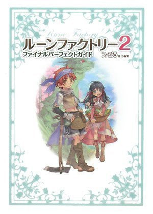 Image 1 for Harvest Moon Rune Factory 2 Final Perfect Guide