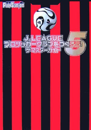 Image for J.League Pro Soccer Club O Tsukuro! 5: The Master Guide