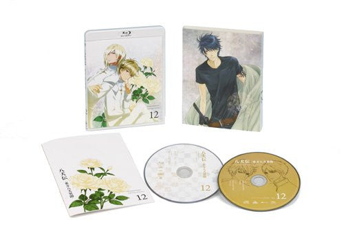 Image 2 for Hakkenden Touhou Hakken Ibun Vol.12 [Blu-ray+CD Limited Edition]