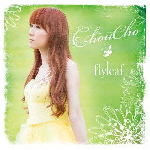 Image for flyleaf / ChouCho