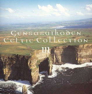 Image 1 for Genso Suikoden Music Collection ~Celtic Collection 3~