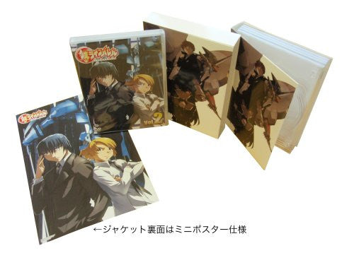 Image 1 for Linebarrels Of Iron / Kurogane No Linebarrels Vol.2 [Limited Edition]