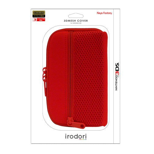 Image 1 for 3D Mesh Cover 3DS (red)3D Mesh Cover 3DS (pink)