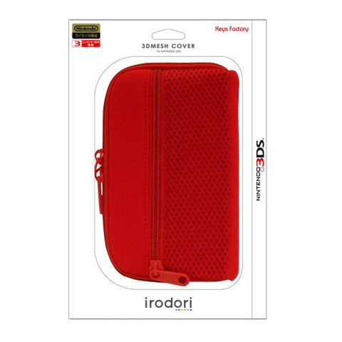 Image for 3D Mesh Cover 3DS (red)3D Mesh Cover 3DS (pink)