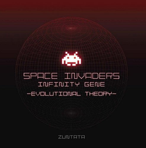 Image 1 for SPACE INVADERS INFINITY GENE -EVOLUTIONAL THEORY-