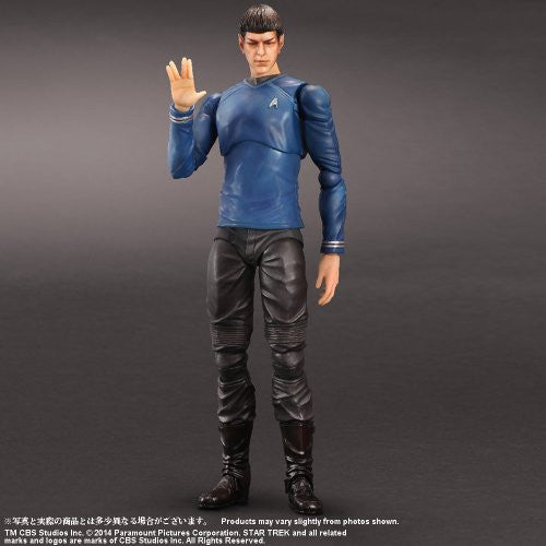 Image 2 for Star Trek Into Darkness - Spock - Play Arts Kai (Square Enix)