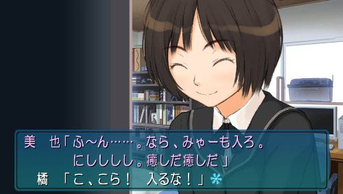 Image 6 for Ebikore + Amagami