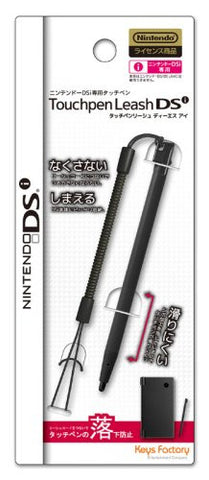 Image for Touch Pen Leash DSi (Black)