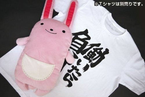 Image 3 for iDOLM@STER Cinderella Girls - Anzu's Rabbit Plushie (Cospa)