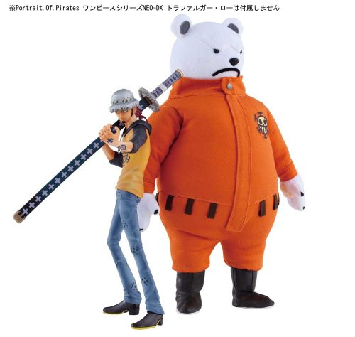 Image 4 for One Piece - Bepo - Portrait Of Pirates DX - Stuffed Collection - 1/8 (MegaHouse)