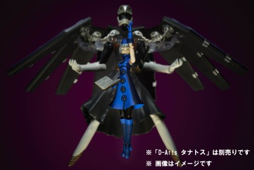 Image 9 for Persona 4: The Ultimate in Mayonaka Arena - Elizabeth - D-Arts (Bandai)