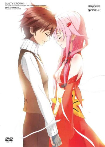 Image for Guilty Crown 11