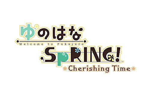 Image 2 for Yunohana SpRING! Cherishing Time [Limited Edition]