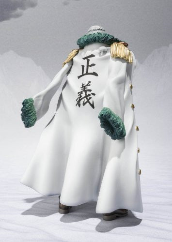Image 3 for One Piece - Smoker - Figuarts ZERO - Punk Hazard ver. (Bandai)