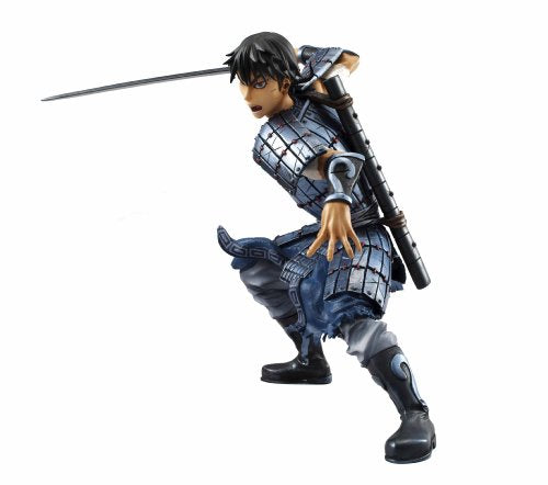 Image 1 for Kingdom - Xin Li - Figuarts ZERO (Bandai)