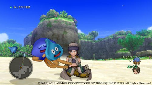 Image 3 for Dragon Quest X [All In One Package]