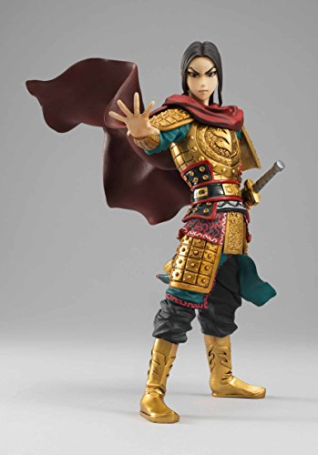 Image 3 for Kingdom - Ei Sei - Figuarts ZERO (Bandai)