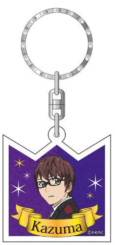 Image 1 for Noragami - Kazuma - Keyholder (Contents Seed)