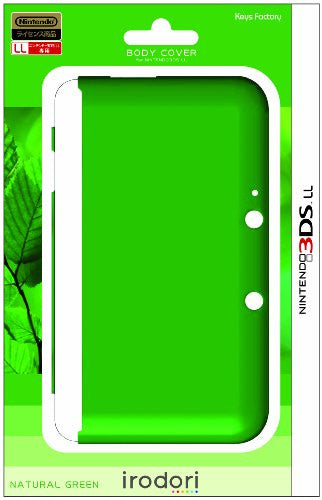 Image 2 for Body Cover for 3DS LL (Natural Green)