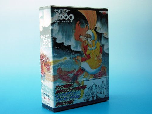 Image 1 for Cyborg 009 Monochro DVD Box