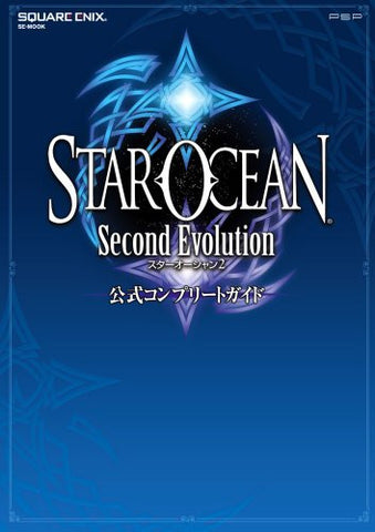 Image for Star Ocean: Second Evolution Official Complete Guide