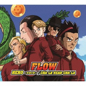 Image 1 for HERO ~KIBOU NO UTA~/CHA-LA HEAD-CHA-LA / FLOW [Limited Edition]