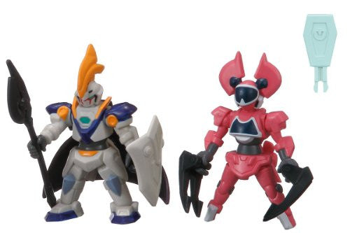 Image 1 for Danball Senki W - LBX Elysion - LBX Battle Custom (Bandai)