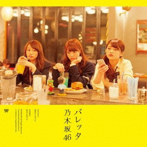Image 1 for Barrette / Nogizaka46 [Limited Edition]