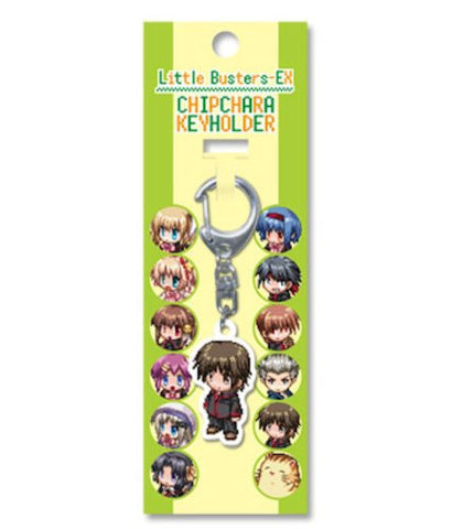 Image for Little Busters! - Naoe Riki - Keyholder - Chip Chara (Toy's Planning)