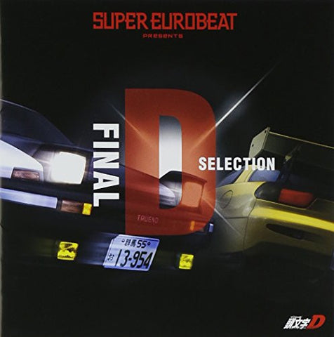 Image for SUPER EUROBEAT presents Initial D Final D Selection