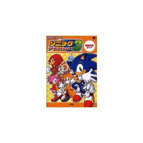 Image for Sonic Advance 3 Strongest Strategy Guide Book / Gba