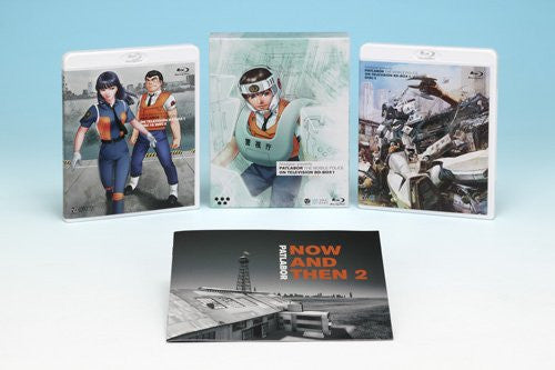 Image 3 for Patlabor On Television Blu-ray Box 1