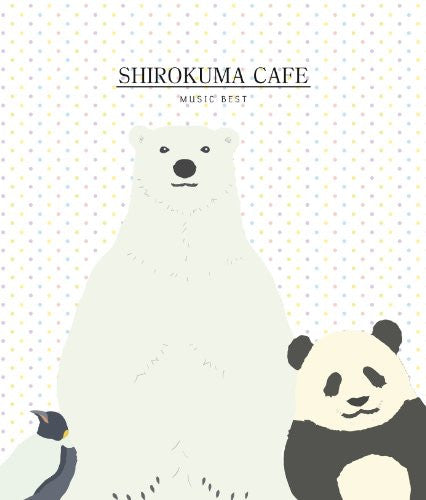 Image 1 for Shirokuma Cafe Music Best