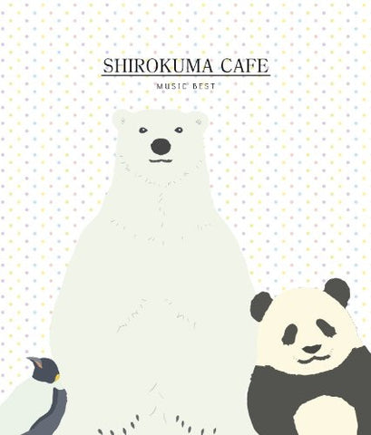 Image for Shirokuma Cafe Music Best