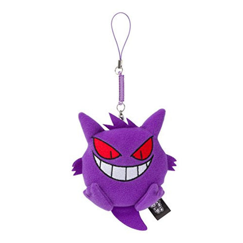 Image for Pocket Monsters - Pokemon Center Original - Pokemon Pop - Gengar - Plush Keyholder