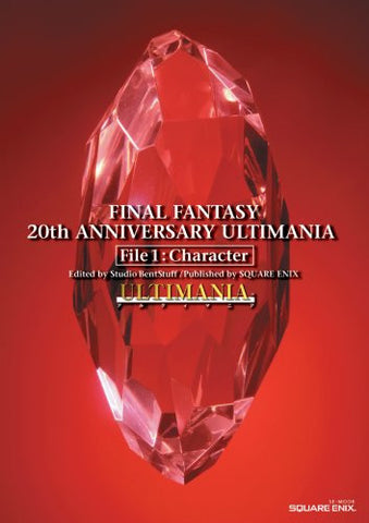 Image for Final Fantasy 20th Anniversary Ultimania File 1: Character