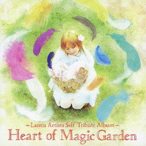 Image 1 for Heart of Magic Garden