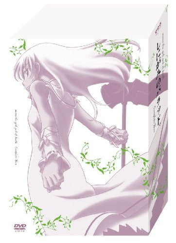 Image 1 for Shinigami No Ballad Complete Box [Limited Edition]