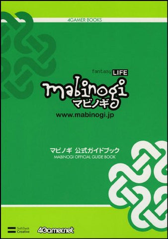 Image for Mabinogi Official Guide Book 4 Gamer Book / Online