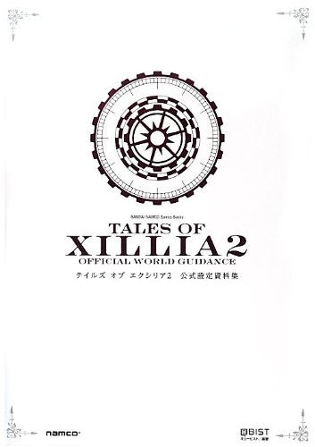 Image 1 for Tales Of Xillia 2   Official World Guidance
