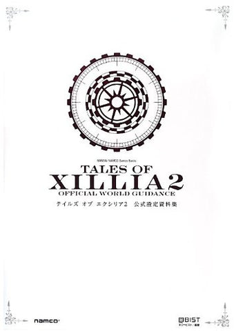 Tales Of Xillia 2   Official World Guidance