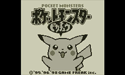 Image 5 for Pokemon Pikachu Edition - 20th Anniversary Limited Edition Download Card
