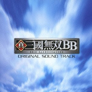 Image for Shin Sangokumusou BB Original Sound Track
