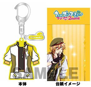 Image 3 for Uta no☆Prince-sama♪ - Maji Love 2000% - Shinomiya Natsuki - Keyholder - Costume ver. (Broccoli)