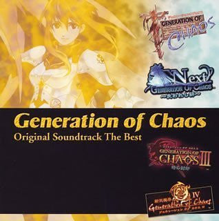 Image for Generation of Chaos Original Soundtrack The Best
