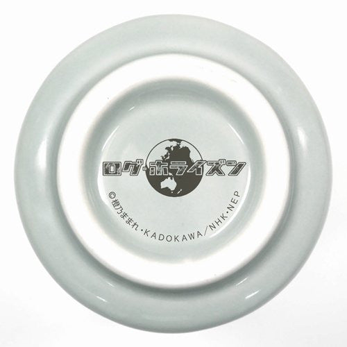 Image 2 for Log Horizon - Shiroe - Tea Cup (Cospa)