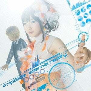 Image for eternal reality / fripSide