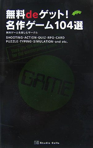 Image for Best Of 104 Videogame Getting Free Guide Book