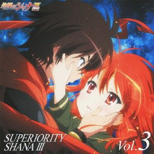 Image 1 for Shakugan no Shana F SUPERIORITY SHANA III Vol. 3